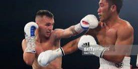 Goodman Featherweight